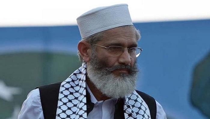 Cemaati-İslamiden İslam Dünyasına Sitem