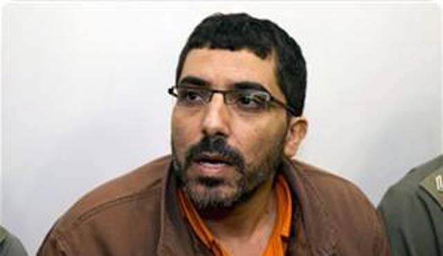 Filistinli Mahkuma Ziyaret Yasağı