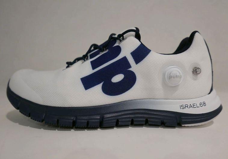 Siyonist Destekçisi Ayakkabı Firması Geri Adım Attı