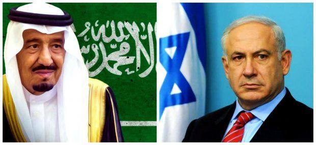 Suud İsrail Dostluğu