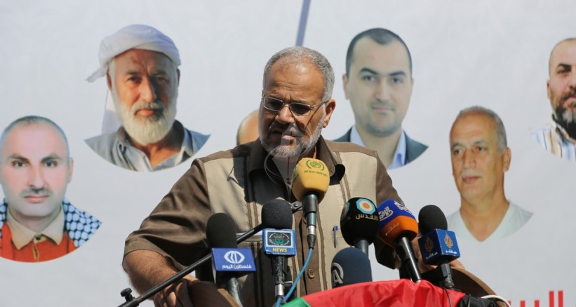 İslami Cihad'dan Mavi Marmara Şehitlerini Anma Programı