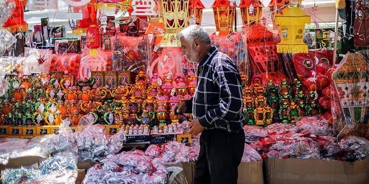 Gazze'de Ramazan Hazırlığı