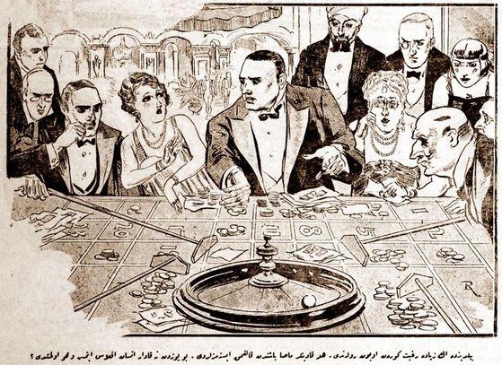 M. Kemalin Onayıyla Yıldız Sarayını Kumarhaneye Çevirmişler