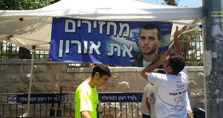 Esir Siyonist Asker Shaul'un Ailesi Netanyahu'nun Ofisi Önünde Çadır Kurdu