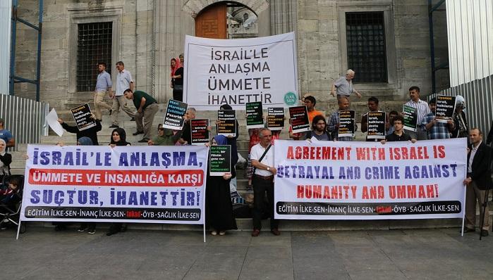 İsrail'le Anlaşma Ümmete İhanettir, Reddediyoruz!