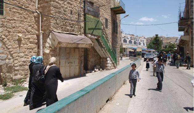 Filistin'de Yahudi Yerleşimlerine 13 Milyon Dolar Destek