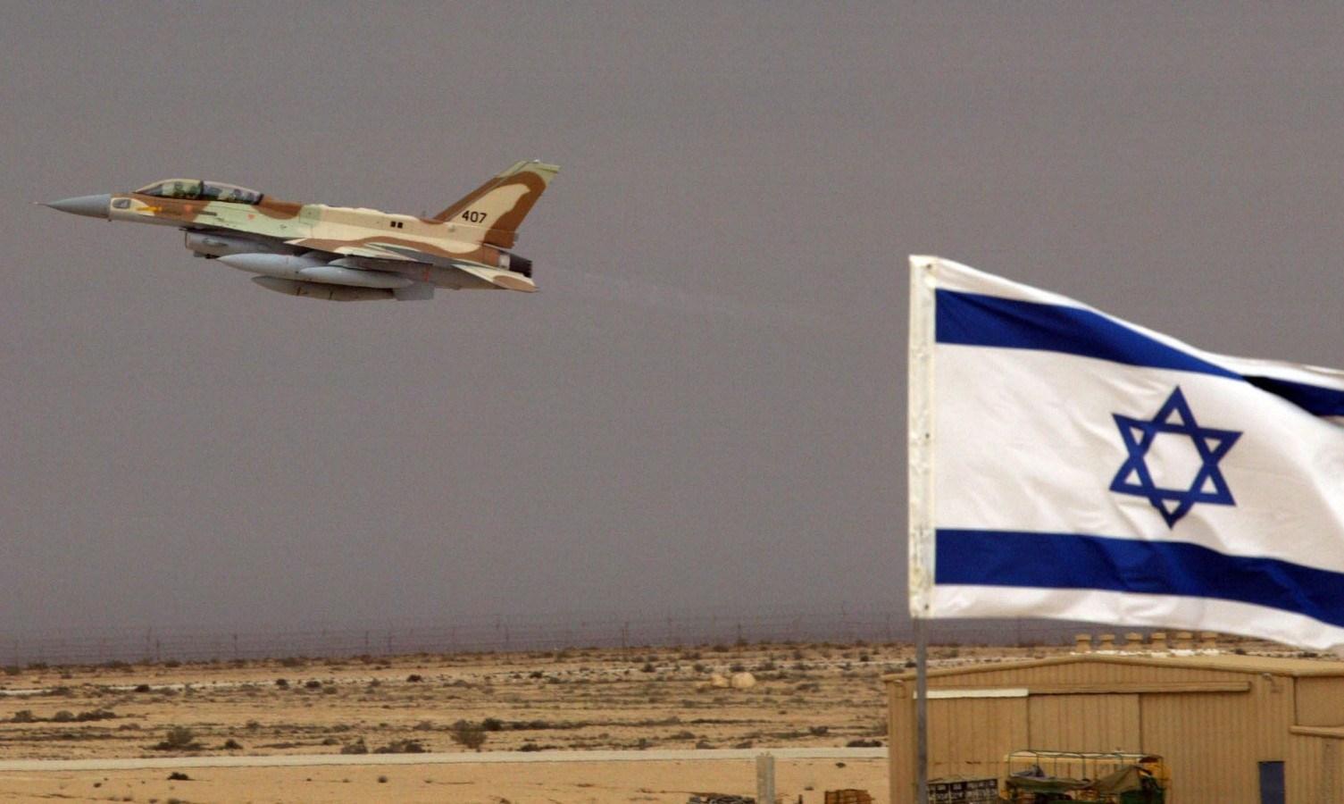 İsrail Suyriye'yi  Vurdu