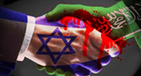 Suud Ve İsrail Arasından Su Sızmıyor