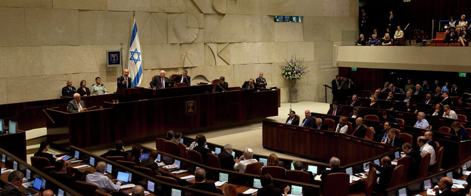"""İsrail'de """"Yahudi Ulus Devleti"""" Yasa Tasarısı"""