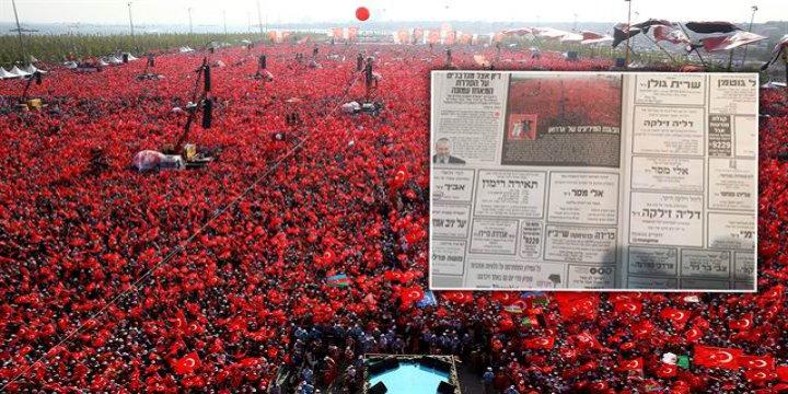 Siyonistler Türkiye'nin Yanında !