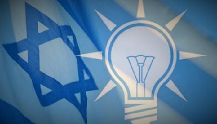 İsrail Oylamasında  Ak Parti Fire Vermedi