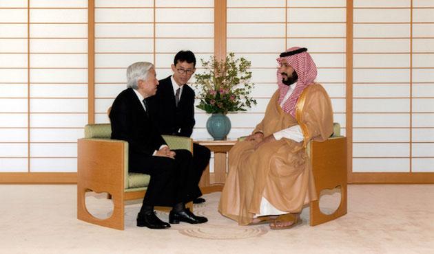 Japonlardan Suud'a Görkemli Karşılama ! (FOTO)
