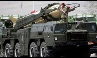 Suud Yemen'de Bu Füzelerle Vurulacak