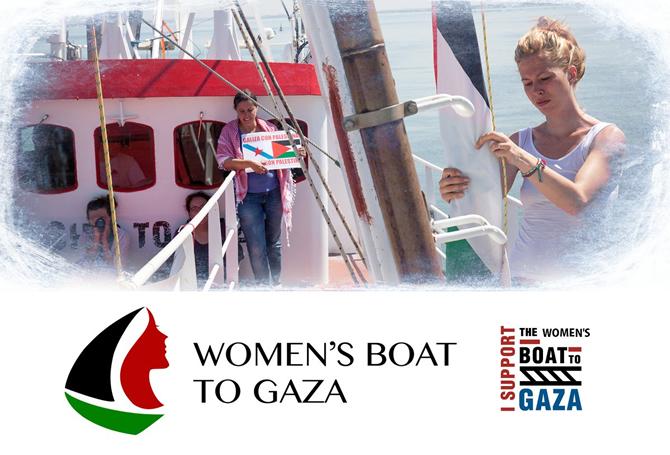 Gazze Kadınlar Flosu Bugün İspanya'dan Yola Çıkıyor