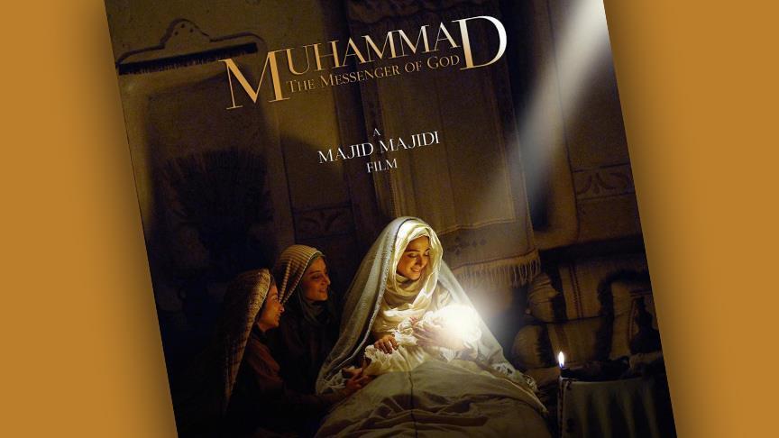 'Hz. Muhammed: Allah'ın Elçisi'  (Fragman)