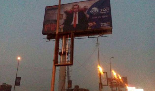 Mısır'dan Türkiye'ye Zeytin Dalı
