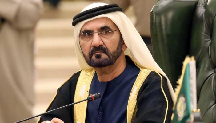 Dubai Emiri Kumarbaz Çıktı