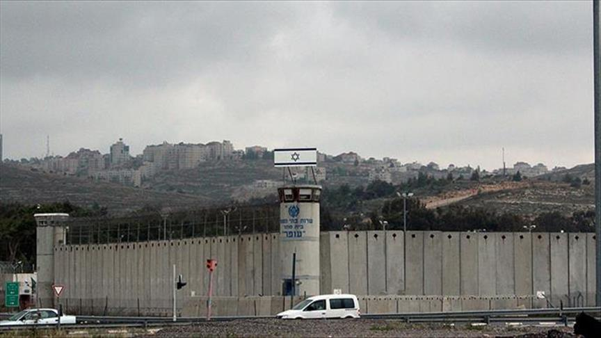 Filistinli Tutuklulara Köpekli Taciz