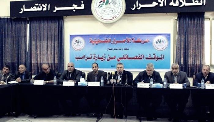 Gazze'deki Gruplar: Trump'ın Ziyareti Filistin Davasının Tasfiyesini Amaçlıyor