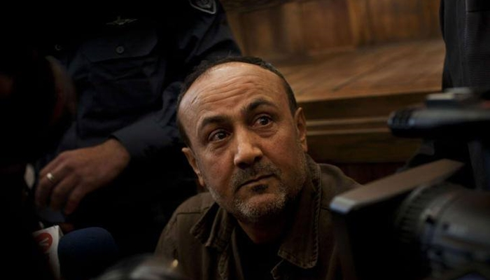 Filistinli Mahkumların lideri Bergusi'de Zafer Açıklaması