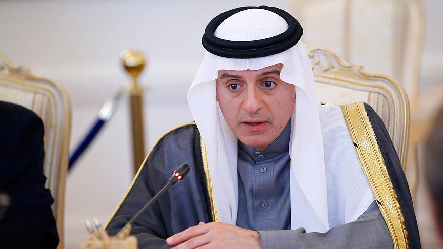 Suud , Katar Savaşı Kapıda