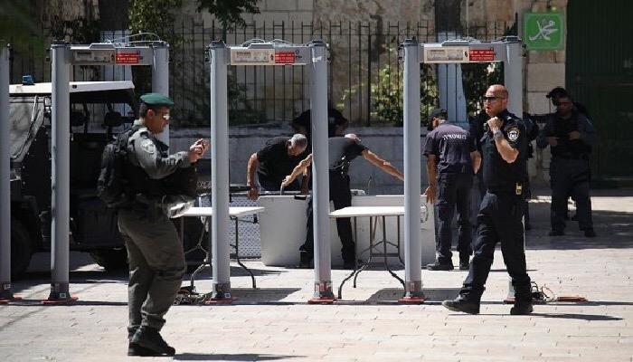 İsrail'den Flaş Metal Dedektör Kararı!
