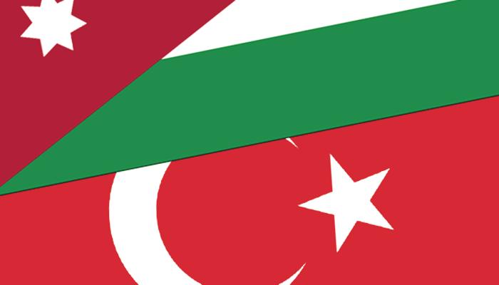 Ürdün'den Türkiye'ye Filistin Çağrısı