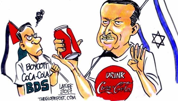 Ünlü Karikatürist Carlos Latuff'tan Erdoğan Cizimi
