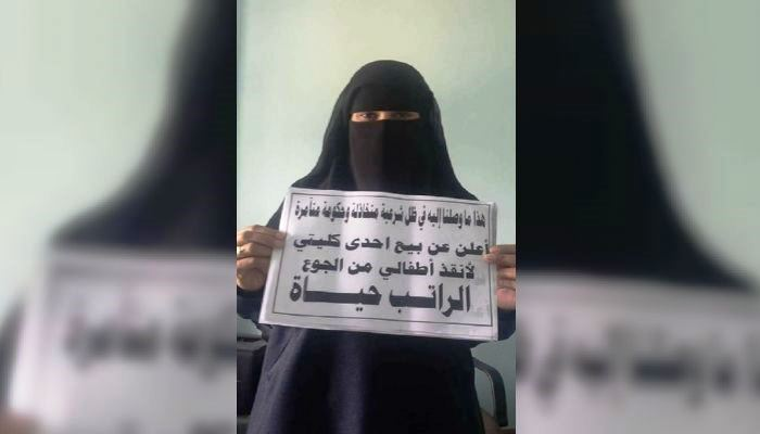 Yemen'de Sefalet Büyüyor Bir Anne Böbreklerini Satışa Çıkardı