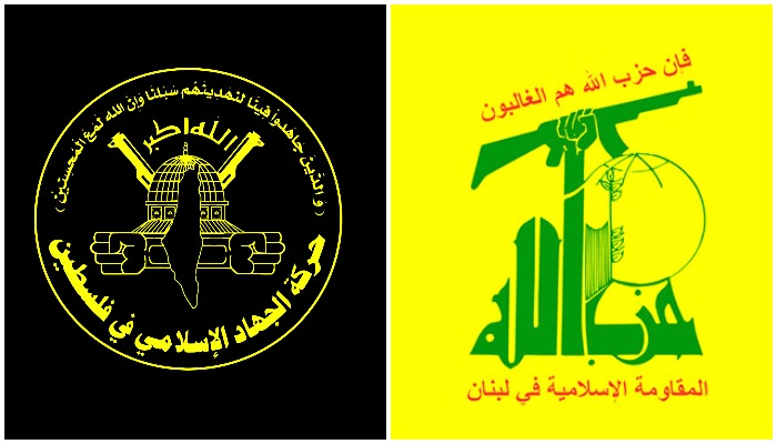 İslami Cihad ve Hizbullah Arasında Görüşme