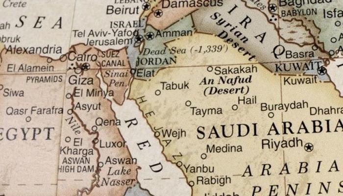 Sisi Ders Kitaplarından Filistin'i Sildi