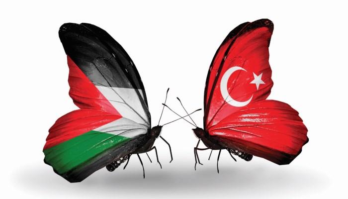 Türkiye ile Filistin'den Eğitimde İşbirliği