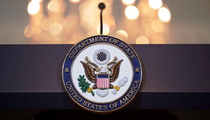 ABD'den Sinsi Türkiye Açıklaması