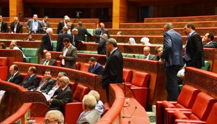 Faslı Milletvekilleri, Meclise Gelen İsrail Heyetini Kovdu
