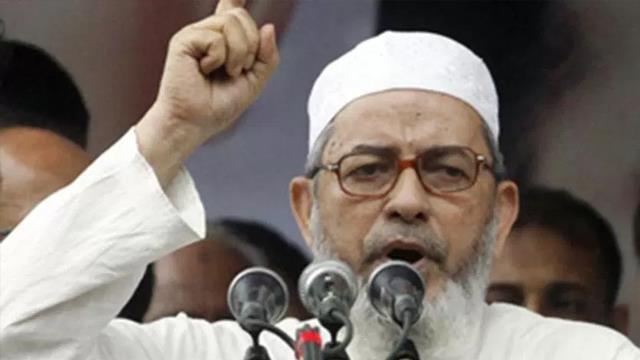 Cemaat-i İslami Genel Başkanı Gözaltına Alındı