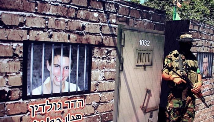 Hamas: Özgürlük Günü Yakın