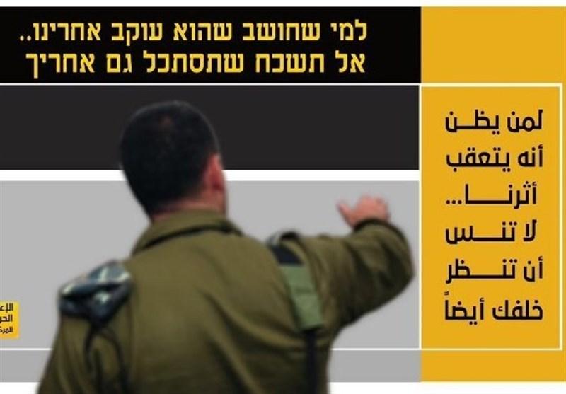 Hizbullah'tan İsrail'e Tehdit