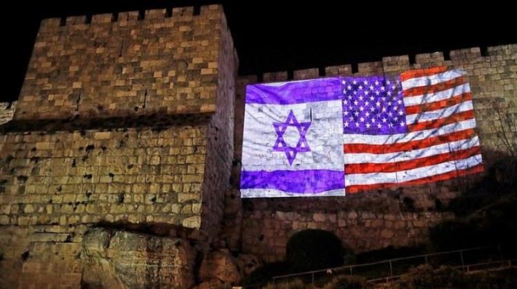 ABD'den, Filistin Toprakları İçin Skandal Karar