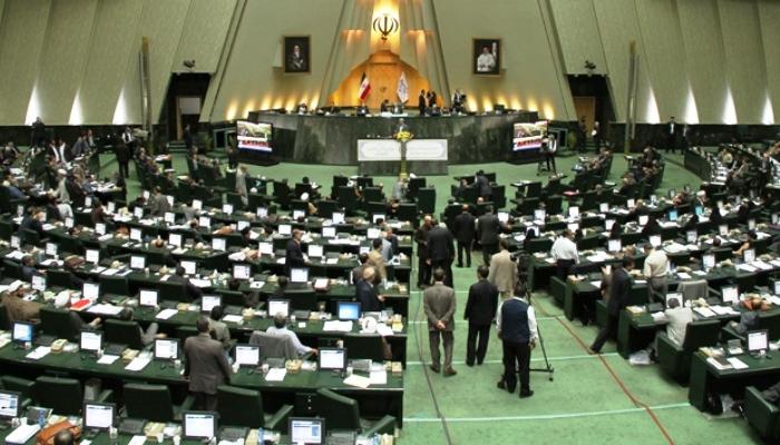 İran Kısıtlamaları  Kaldırıyor