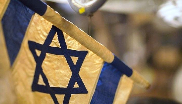 İsrail : Arap Ülkeleri ile İran'a Karşı Birleşiriz !
