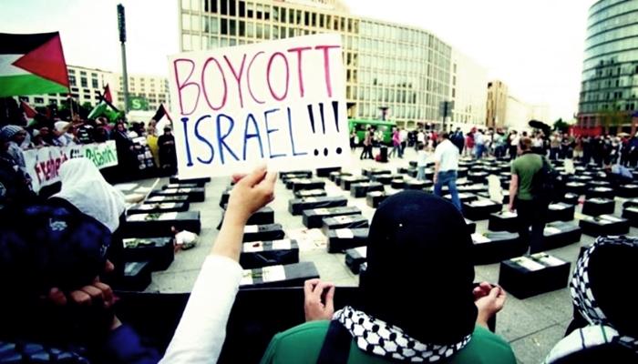Frankfurt Belediyesi İsrail'i Boykot Etmeyi Yasakladı
