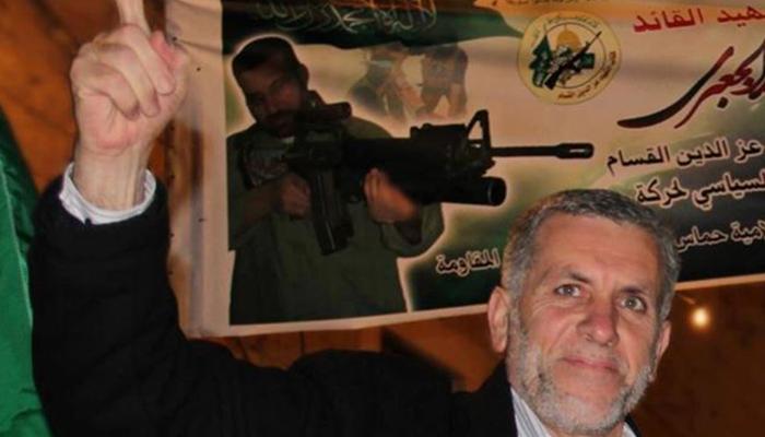 İsrail Hamas Liderlerinden Tavil'i Gözaltına Aldı