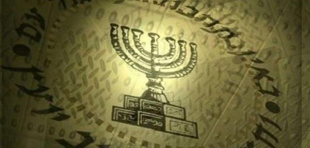 Mossad'dan Darbe Çağrısı