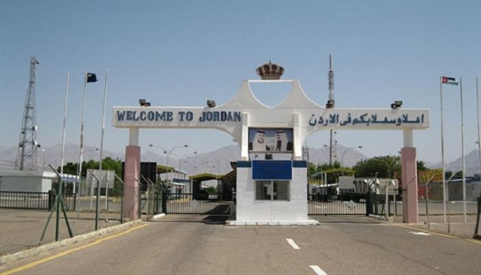 Ürdün'den Kapattığı Suriye Sınırıyla İlgili Yeni Karar