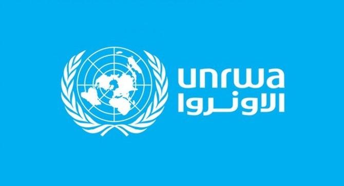 """""""Ya UNRWA Ya Hiç"""""""