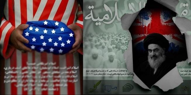 """""""İngiliz Şiiliği ve Amerikan Sünniliği'yle Şii ve Sünni Çizgiyi Bozmaya Çalışıyorlar"""""""