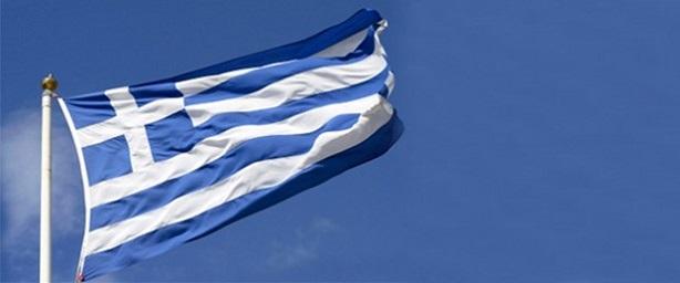 Yunanistan Dedeağaç'ta ABD'ye Üs Verdi