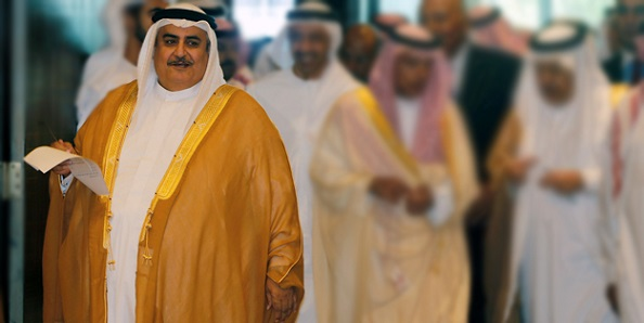 Bahreyn'den Vatandaşlarına Çağrı: Irak ve İran'ı Derhal Terk Edin