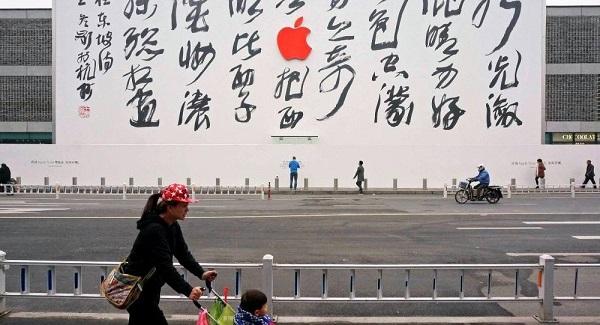 Çin Apple Modellerinin Satışını Yasakladı