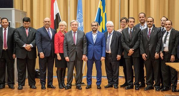 """""""Hudeyde Anlaşması Yemen'de Barış İçin Sadece Başlangıç"""""""